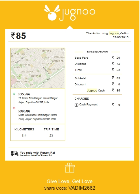 deals and offers  Get Rs 50 free balance for auto ride